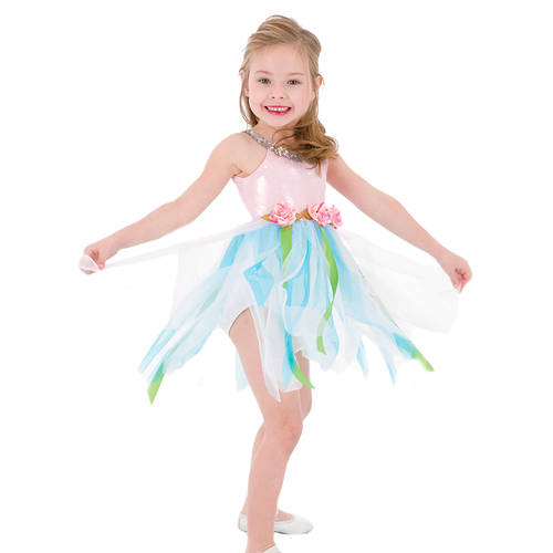 Youth Fantasy Skirted Leotard : 1055C