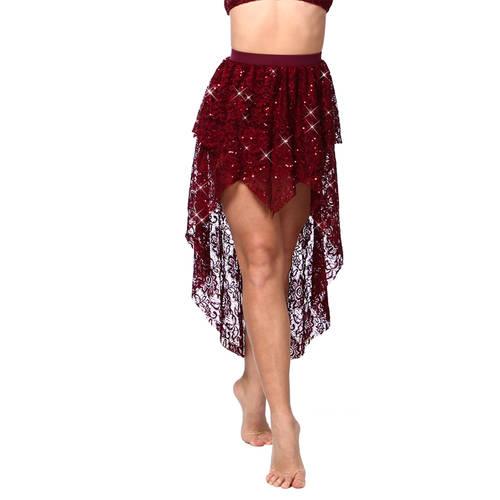 Juliette Layered Skirt : AC2123