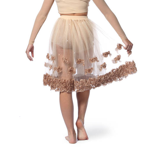 When You Dream Rose Petal Skirt : AC2124