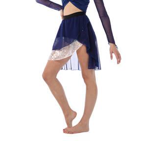 Tri Layered Skirt