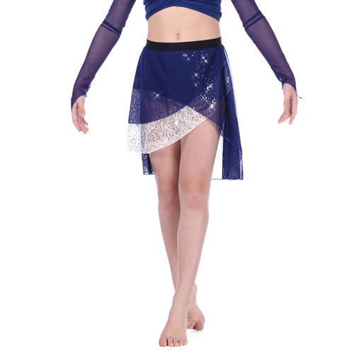Youth Tri Layered Skirt : K121C