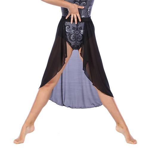 Open Mesh Skirt : M732
