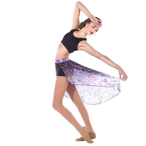 Unsteady Open Mesh Stripe Skirt  : MD5260