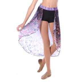 Unsteady Open Mesh Stripe Skirt