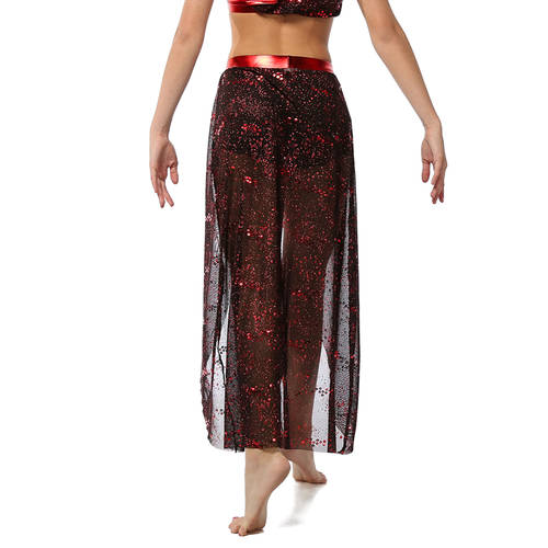 Youth Sparkle Attitude Skirt : K244C