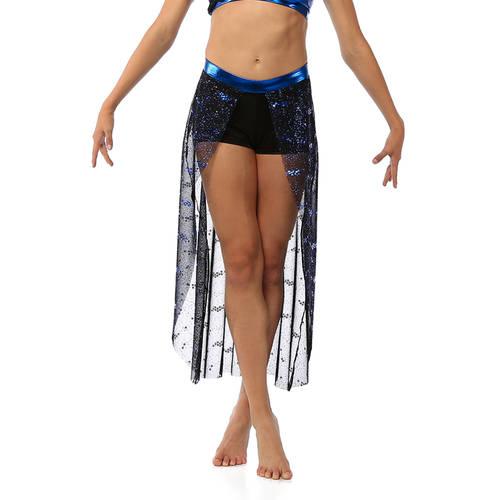 Sparkle Attitude Skirt : K244