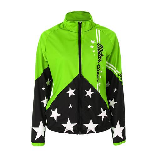 MOVE U AllStarz Custom Cheer Team Jacket : GP412