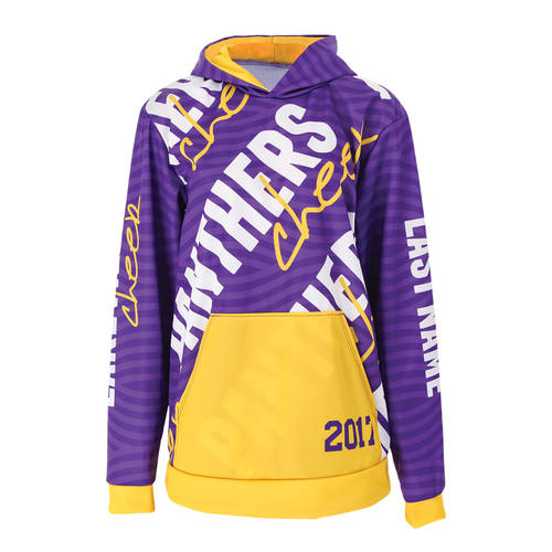 MOVE U Orenda Custom Cheer Team Hoodie : GP471