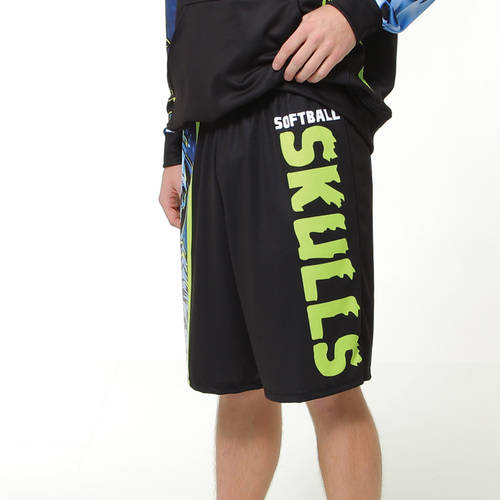 MOVE U Specter Custom Men's Softball Team Shorts : SF1043